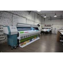 Бесплатный аудит оборудования для печати