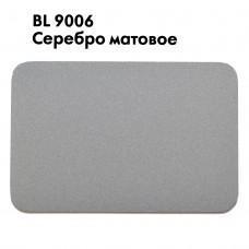Композит Bildex FRM(O) 3-02-1500/4000 Серебро матовое BL9006
