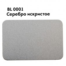 Композит Bildex FRM(O) 3-02-1500/4000 Серебро искристое BL0001