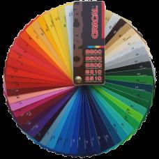 Плёнка 8500 F021 (1,26х50)