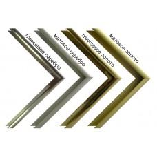 Профиль окантовочный №1 серебро глянец 3м