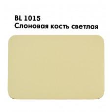 Композит Bildex FRM(O) 3-03-1500/4000 Слоновая кость светлая BL1015