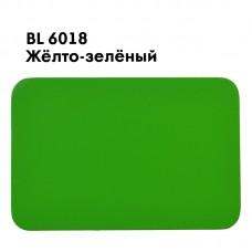 Композит Bildex FRM(O) 3-02-1500/4000 Желто-зеленый BL6018